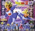 Bandai 2006 HG set Cui