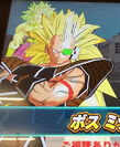 SS3 Raditz DBH Screenshot 3