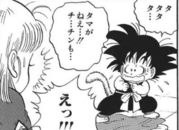 Goku prend peur