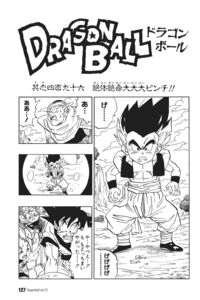 SS3WearsOff(Manga)