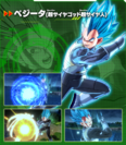 Vegeta (SSGSS) XV2 Character Scan