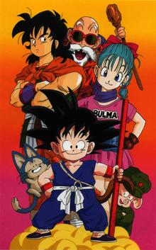 DB anime