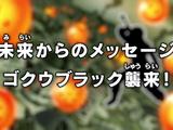 Uma mensagem do futuro! O ataque de Goku Black!