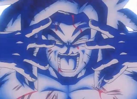 File:Family Bonds - Goku Solar Flare.png