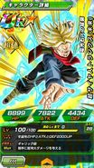 SuperSaiyanRage FTrunks 02