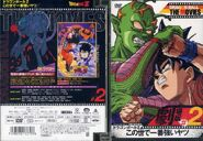 DragonBallThemovies single Volumen 02