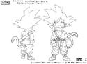 Goku(Daiz10)