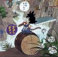 Goku-Buruma to Son Gokū