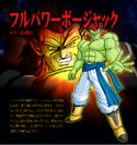 Super Bojack BT3 Profile