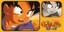 Dragon Ball GT Songs