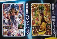 Goof de Saikyo Jump fusiones