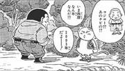 Kojiro&NekomajinMike