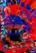 Super 13- Db heroes
