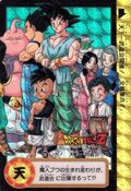 Dragon Ball Z Carddass - End of Z cast