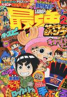 Saikyou Jump 2-2012
