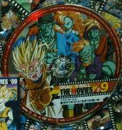 DragonBallThemovies single Volumen 9 (CD)