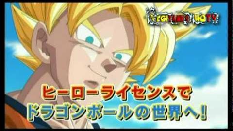 Benfutbol10/Dragon Ball Heroes?