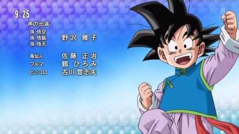 Dragon ball super ending 1 DBS Ending HELLO full HD