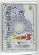 Garlic Jr - Dragon Ball Z Collectible CD Picture Cards