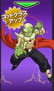 Kagyu (God Class-Up)