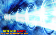 SS4 Gogeta Big Bang Kamehameha by Seph the Zeth