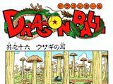 Dragon Ball chapitre 016