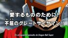 Episodio 74 (Dragon Ball Super)