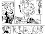 Special Edition (Dragon Ball Super manga)