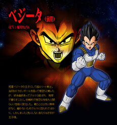 Vegeta early