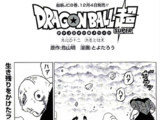 Capítulo 42 (Dragon Ball Super)