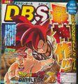 Dragon-ball-z-battle-of-z 1371644562