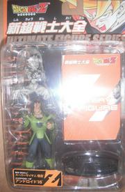 UltimateFigureSeries-16+Goku