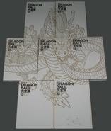 Daizenshuu 1-7 cubierta