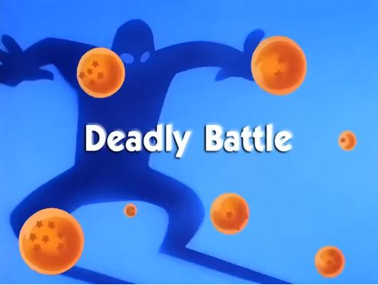 File:Deadlybattle.jpg