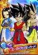 Dragon ball heroes recto