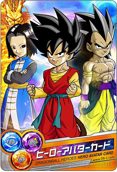 Dragon Ball Heroes Cards Dragon Ball Wiki Fandom Powered By Wikia