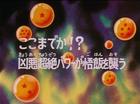 La rabbia di Gohan Title-Card JP