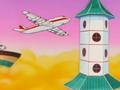 OWAirplane