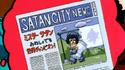 SatanCityNews.MrSatanPeedBed.BioBroly