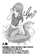 Sirena (ilustración de Toyotaro)