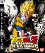 Dragon Ball Z Burslimit