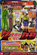 Dragon Ball Z la resurección de F