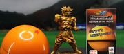 Megahouse edition Broly gold