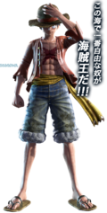 Monkey D. Luffy-JF