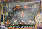 1993-bandai-android16