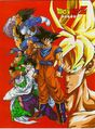Dbz wallpaper - Z-Fighters in the Android Saga