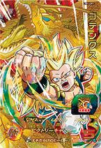 SDBH World Mission Card UM1-CP7 Super Saiyan 3 Gotenks (Kid) card (UVM Set 1 - CAA Special Ability - Full EX Dragon Fist)
