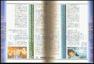 TVAG DBZ SGD Pag 92-93
