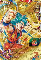 SDBH World Mission Card UM1-CP2 SSGSS Goku card (UVM Set 1 - CAA Special Ability - Decisive EX Dragon Fist)