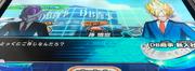 SS Goku vs Frieza SSS